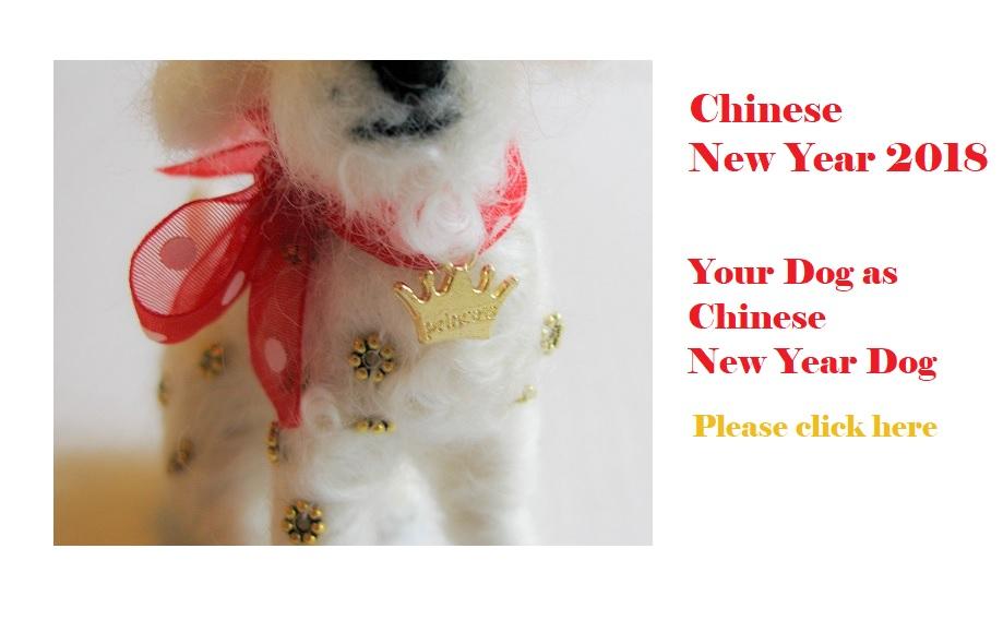 Chinese New Year Dog 2018